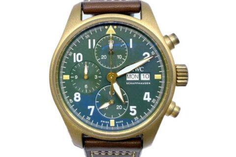 IWC Pilot Spitfire Chronograph Watch