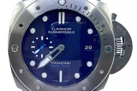 Panerai Submersible BMG-Tech Watch