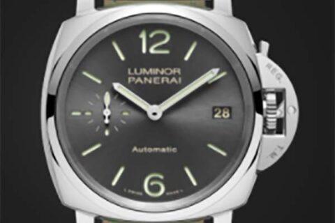 Panerai PAM00755 watch