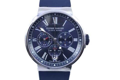 Ulysse Nardin Marine watch